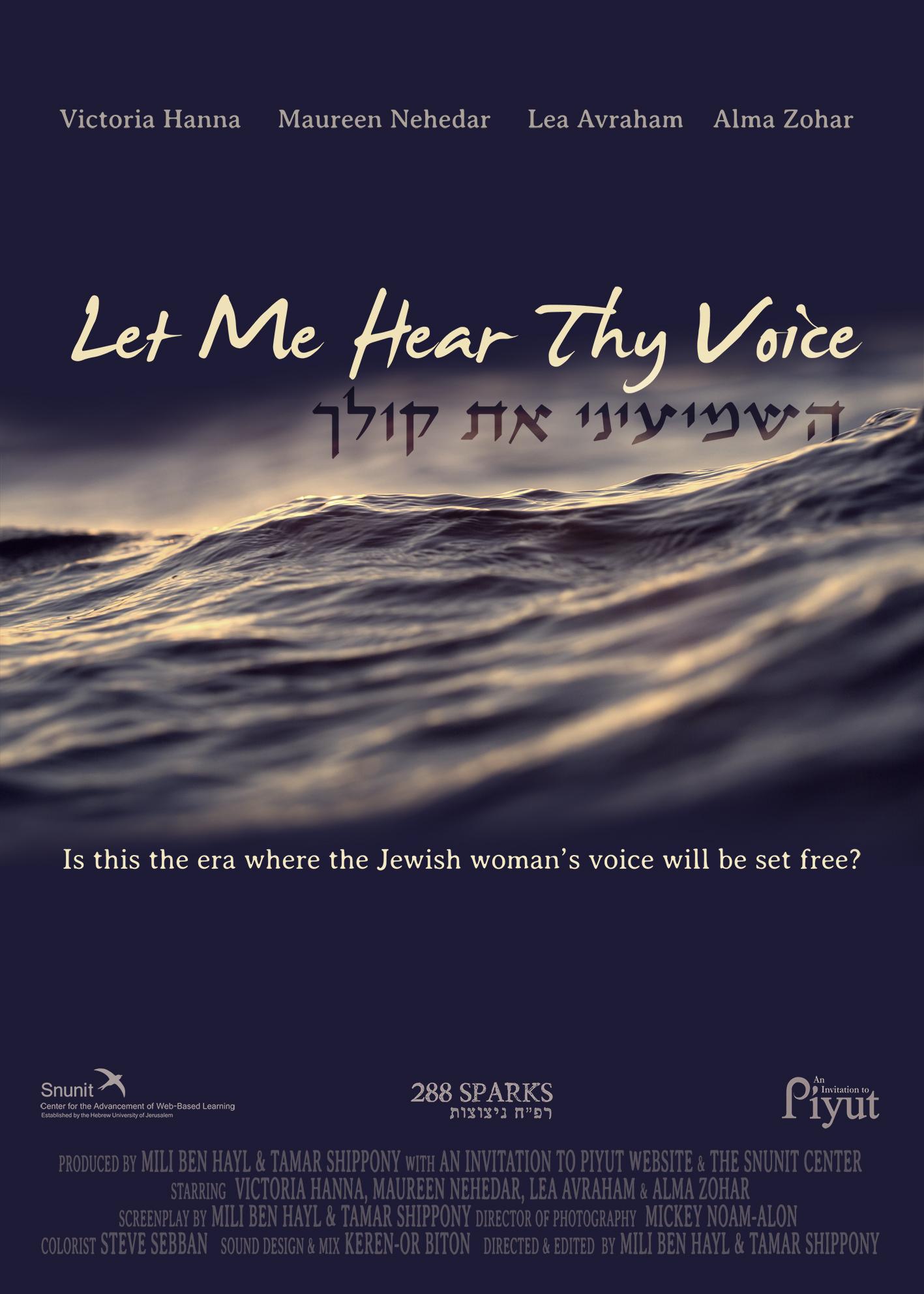 Daj mi usłyszeć swój głos reż. Mili Ben Hayl and Tamar Shippony